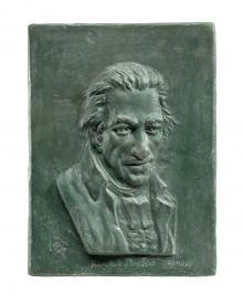 Relief of A. Strazdas